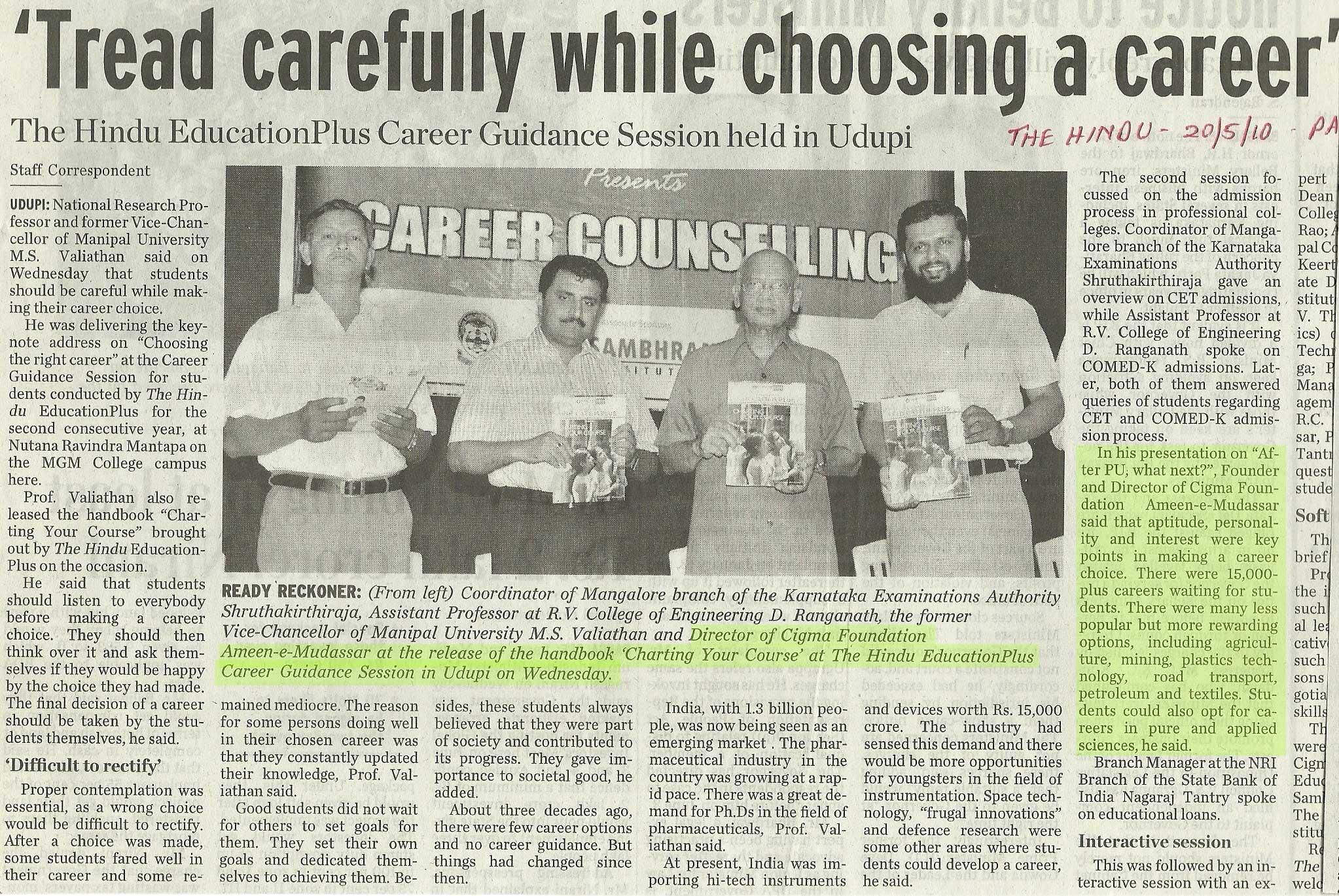 23 Cigma In Newspaper 2010 Cigma India Leading Career Guidance Memory Training Organization