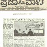 3-Cigma-in-News-2007