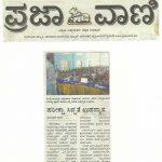 5-Cigma-in-News-2008