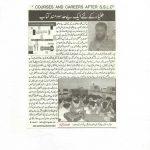 6-Cigma-in-News-2008