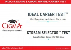 cigma_career_test
