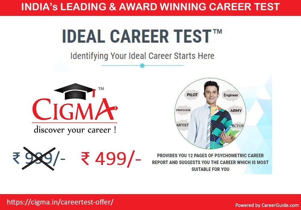 cigma_career_test_ideal