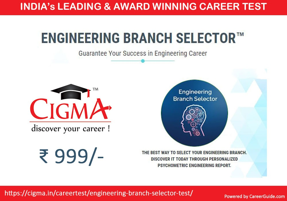 cigma_engineering_selector_test