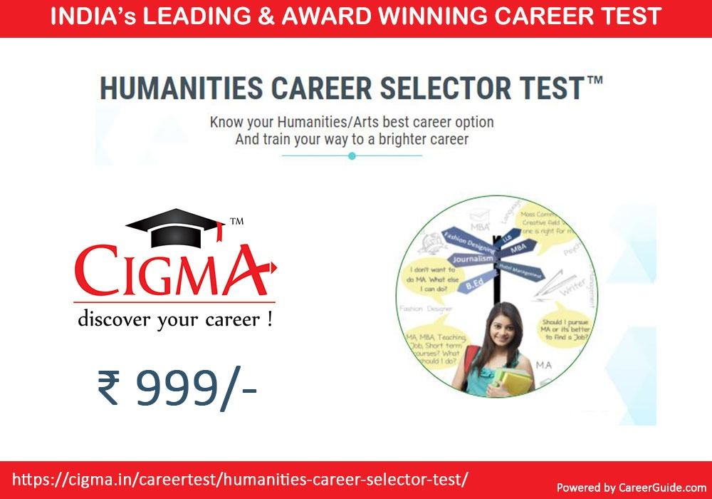cigma_humanities_career_test