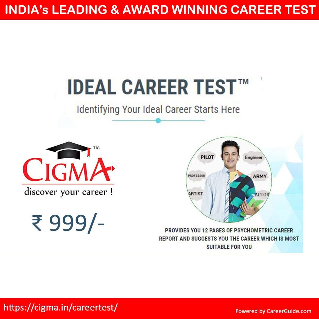 payumoney_ideal_career
